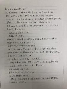 IMG_9530