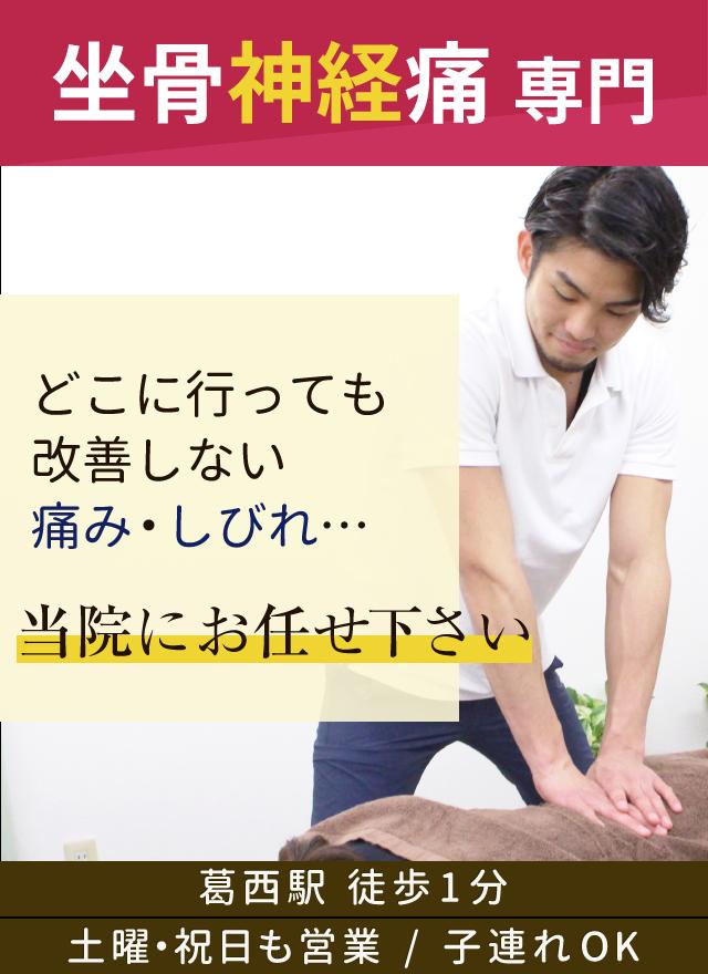 side-main-01zakotsu